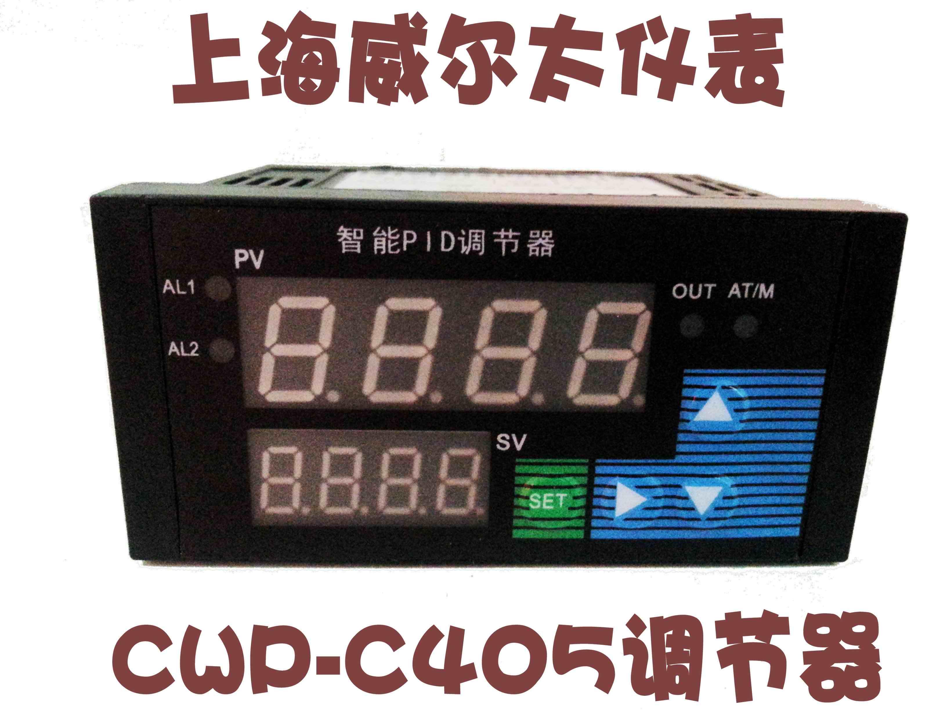 CWP-C405 Temperature Pressure Liquid Level Regulator PID Control Output Regulator