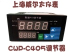CWP-C405 Temperature...