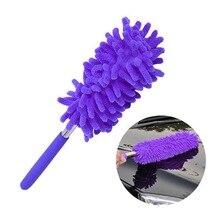 Щетка для уборки пыли из микрофибры,, Выдвижная телескопическая щетка для уборки пыли, инструмент для очистки воздуха, для автомобиля, дома, мебели, инструмент для чистки