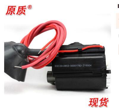 High voltage package BSC29-0178C..FBT-C-02 BSC29-0130C