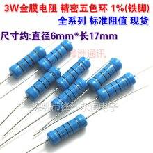 3 Вт резистор металлические пленочные 200 r 200 ом пятикрасочная кольцо точность 1% (20 ШТ./)