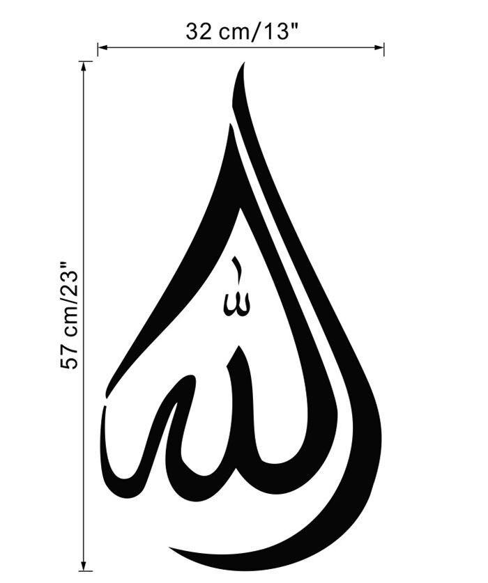 big waterdrop pattern vinyl decals,islamic quotes wall sticker,home decor posters modern pegatinas wall art diy free ship