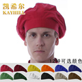 New Solid 12  colors cook cap resturant chef beret hat