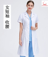 White gown long sleeve doctor suit female physician nurse winter short sleeve slim experimental pharmacy work clothes