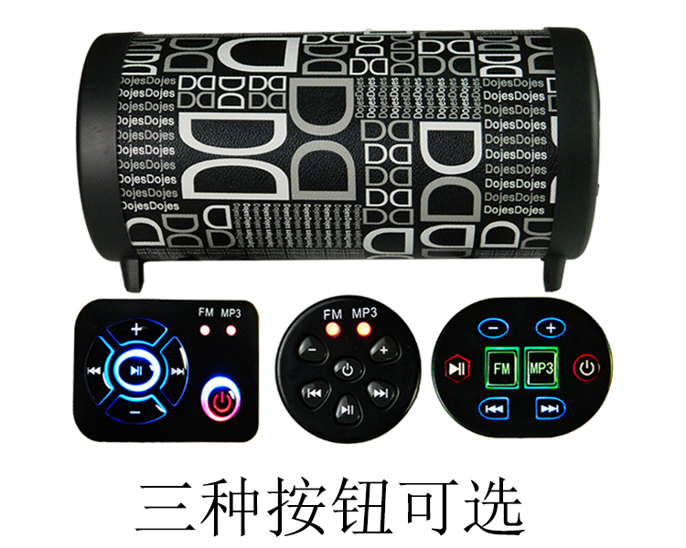 Bluetooth Big Power 12V Motorbike  Motorcycle Amplifier support TF card,USB motor vechile FM radio Subwoofer bass speaker 7 hd 2din car stereo bluetooth mp5 player gps navigation support tf usb aux fm radio rearview camera fm radio usb tf aux