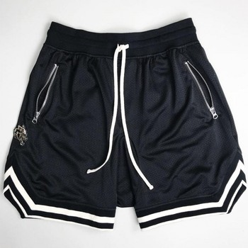 Summer Justin Bieber Stylish Mesh Shorts