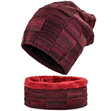 Winter Hat and scarf for Men Knitted Skullies Beanies Cap Women Men Ring Scarf and Hat Hip Hop Cap Beanie Keep warm 2019 stylish letter and leaf shape embellished christmas beanie for men and women
