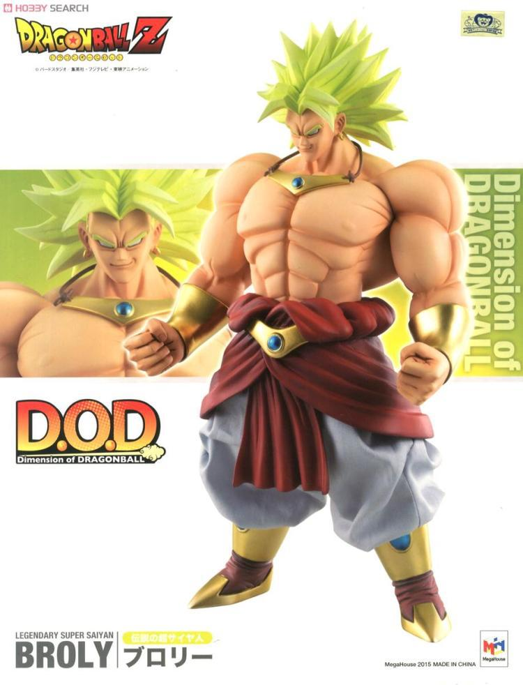 New Arrival Dragon Ball Z Limited Edition S H Figuarts Super Saiyan Broly SHF Action Figure Brolly Model Toy Children Gift 25cm z ultra google edition