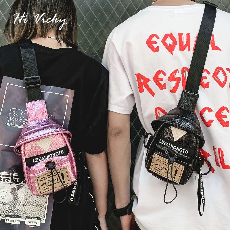 2019 Fanny Waist Bag Metal Effect Women Men Casual Pu Leather Chest Bag Outdoor Sports Zipper Shoulder Bag Travel Beach Belt Bag