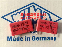 2019 hot sale 10pcs/20pcs German capacitor WIMA MKP10 250V 0.15UF 154 150n P: 22.5mm Audio free shipping