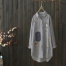 shirt tops Snowman blouse