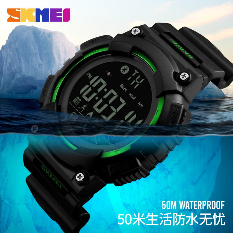 SKMEI Heren Sport Smart horloge Waterdichte Digitale Herenhorloge - Herenhorloges - Foto 5
