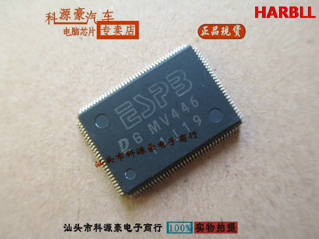 New MV446 quality assurance-in Performance Chips from Automobiles & Motorcycles    1