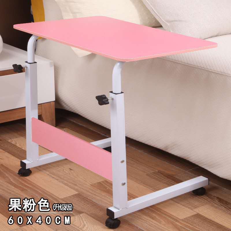 Laptop Desk, Simple Bed, Desk, Small Table, Lifting Table, Moving Bedside Table