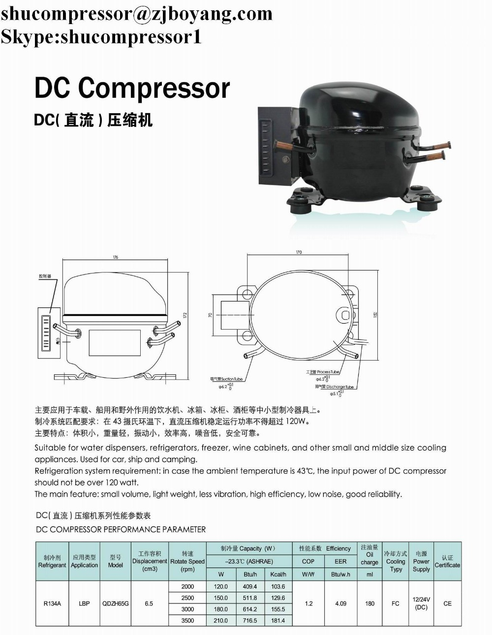 medium resolution of dc compressor 12v 24v replace bd50f for solar refrigerator solar fridge solar freezer in pneumatic parts from home improvement on aliexpress com alibaba