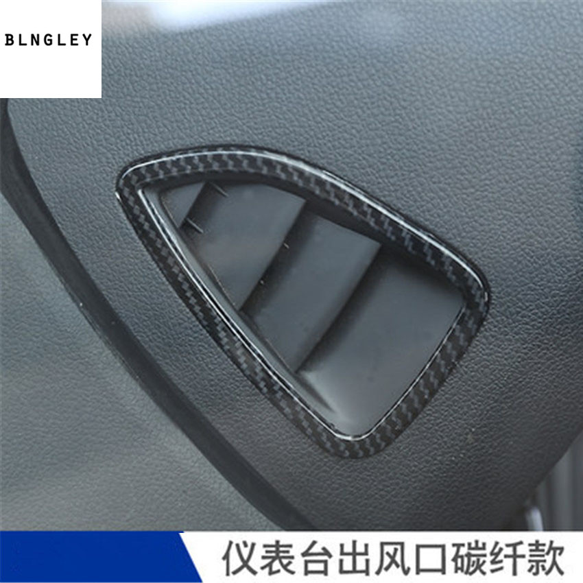 Free shipping 2pcs/lot stainless steel carbon fiber grain High position air conditioning outlet cover for <font><b>2018</b></font> <font><b>hyundai</b></font> <font><b>Tucson</b></font> image