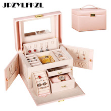 PU Leather Multi-layer Jewelry Box Drawer Girls Earrings Necklace With Mirror Lock Storage Organizer Case Accessories Supplies
