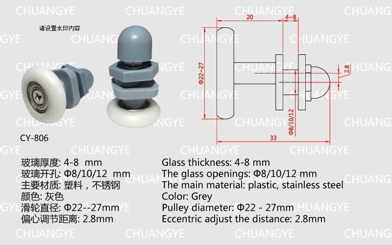 OD: 25mm nylon polia polia casa de banho porta de correr de vidro da porta do chuveiro