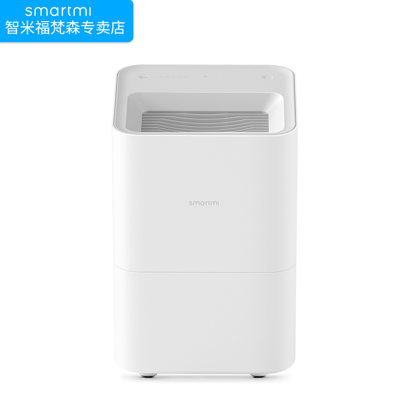 Wisdom Meter Humidifier Household Mute Bedroom Large Capacity Mini Pure Fog free Millet Air Humidifier