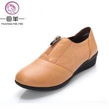 MUYANG MIE MIE большого размера (34–42) женская обувь на плоской подошве из натуральной кожи женские повседневные броские лоферы 4 цветов