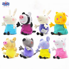 Hot Sale 8Pcs/lot George Peppa pig Friends Plush Dolls Toys Children's cradle room family party decoration toys Children's gift(China)