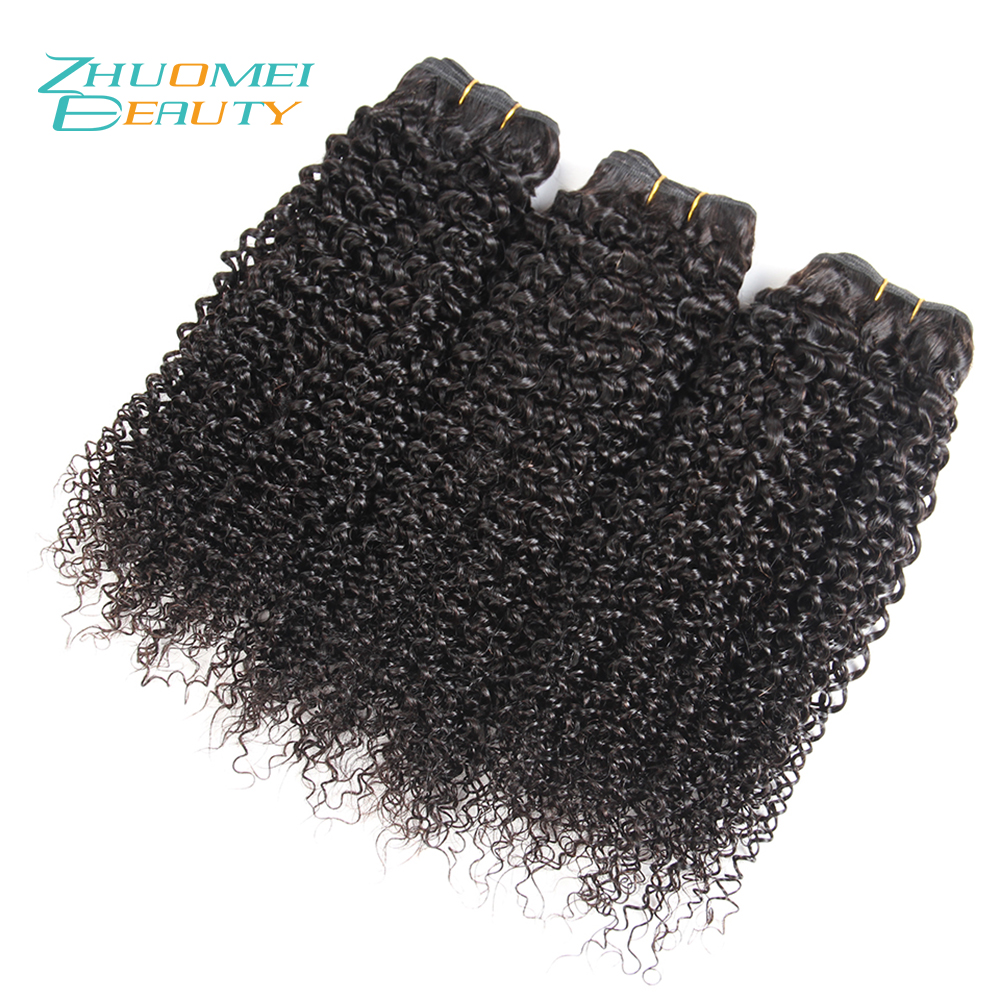 Zhuomei BEAUTY Brazilian Hair Kinky Curly Hair 3 Bundles Natural Coulor 100% Human Hair Bundles 8-28inch Remy Hair Extensions