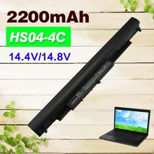 2200mAh Rechargeable laptop battery for HP HSTNN-LB6V  HSTNN-LB6U HS03 HS04 240 250 245 255 G4 14-af0XX 15-ac0XX hstnn lb6v hs04 hstnn lb6u hs03 laptop battery for hp 245 255 240 250 g4 notebook pc for pavilion 14 ac0xx 15 ac0xx