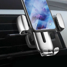 Car Accessory Auto Stand Holder For Phone In Car Mount Gravity Air Vent Mobile Support For Cell Phone Smartphone Car Bracket usams cd47 creative 2 in 1 wireless charging gravity car air vent mount for smartphone