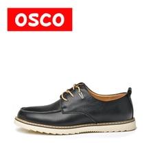Оско всесезонные Новая мужская обувь модные повседневные мужские ботинки # S1035-T003