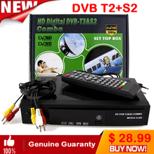 HD Digital Satellite tv receiver DVB T2+S2 TV Tuner Receivable MPEG4 DVB-T2 TV Receiver T2 Tuner DVB H.264 Terrestrial receiver ofyage wall mounted 304 stainless steel brushed double towel bars towel racks towel holder bathroom products for home