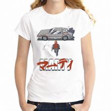 Women's T Shirt Men's T Shirt Back To The Future DeLorean Time Traveling Car DMC-12 Marty Mcfly Awesome Girl's Tee(China)