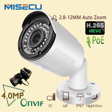 48V POE H.265/H.264 4.0MP Motorized Auto Zoom 2.8-12mm Hi3516D wide dynamic Onvif P2P 42 IR Night IP Waterproof Camera PC&Mobile