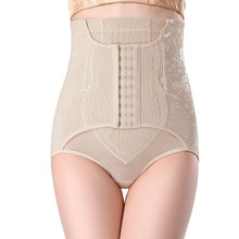 Factory direct postpartum abdomen fat burning body waist 9 button button front body fitness spot abdomen pants button front pu pants