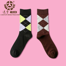 1Lot=2Pairs Dazi 2017 Brand Happy Socks Diamond Pattern Men's Knee High Business Socks Man Sox
