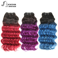 Joedir مسبقا الملونة موجة عميقة البرازيلي الشعر 100% حزم ريمي الشعر الإنسان نسج أومبير اللون الوردي الأزرق الأرجواني شحن مجاني