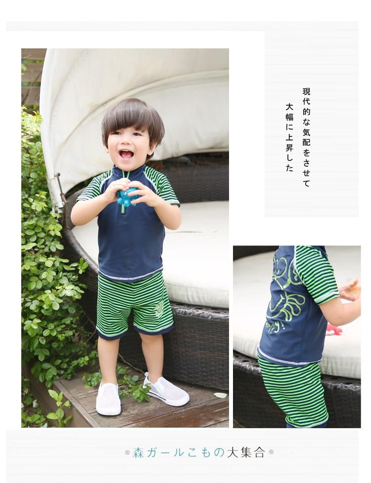 038) Meisiney мальчиков сыпь охранников для 12 м-24 м + если у вас есть сын, вы должны это нужно, это выглядит так красивый, здорово!