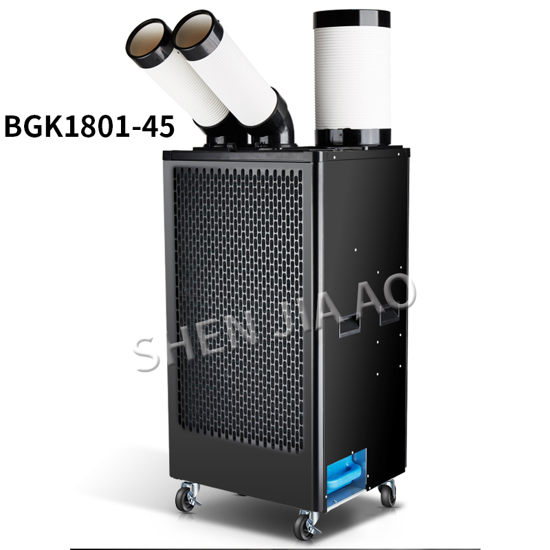 BG1801-45 Air Conditioner Industrial Mobile Air Conditioner Compressor Commercial  Air Cooler Single Cold Type Integrated