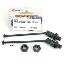 JLB Racing CHEETAH 1/10 pièces de rechange pour voiture RC sans balais, ensemble CVD (arbre dentraînement dos de chien) EA1061