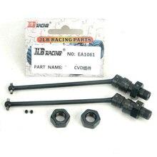 JLB Racing CHEETAH 1/10 piezas de repuesto de coche sin escobillas teledirigido conjunto CVD (eje de transmisión de hueso de perro) EA1061