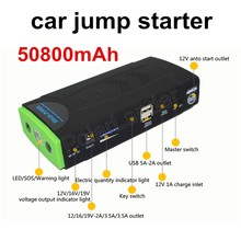 Free shipping whole world 2016 hot sell car jump starter car booster   50800 mAh multi function car power bank