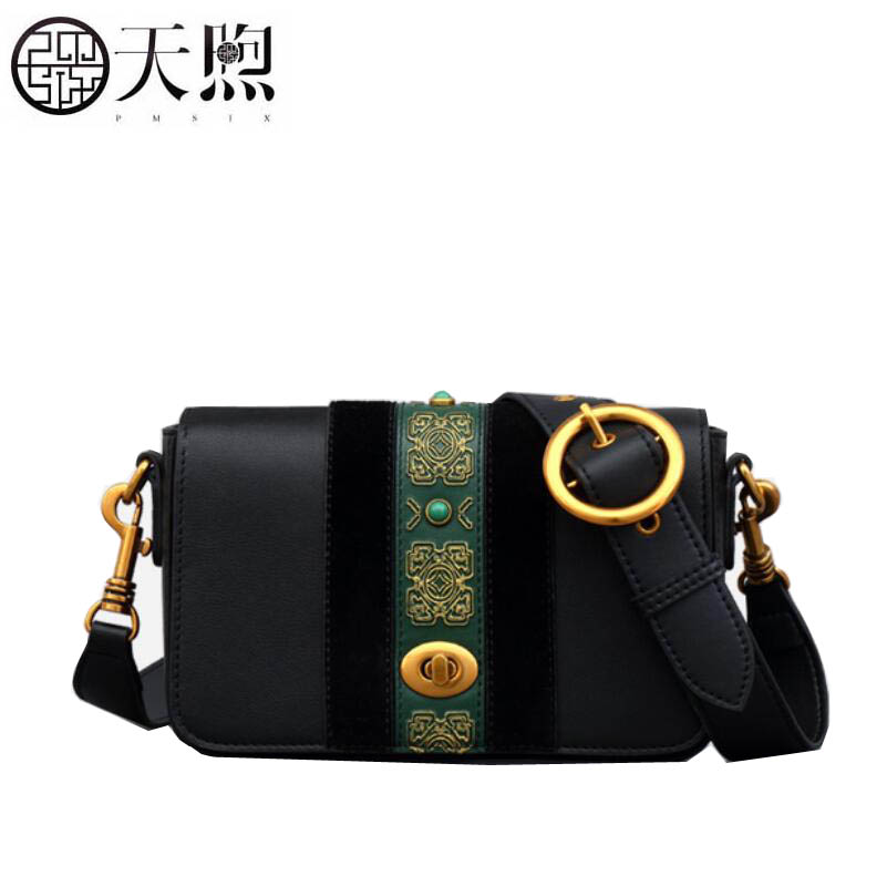 Pmsix2018 high-quality luxury fashion high-end new style simple Chinese small square bag casual mini bag leather shoulder Messen картридж profiline pl t1713 magenta для epson xp 33 103 203 207 303 306 313 406 повышенной емкости
