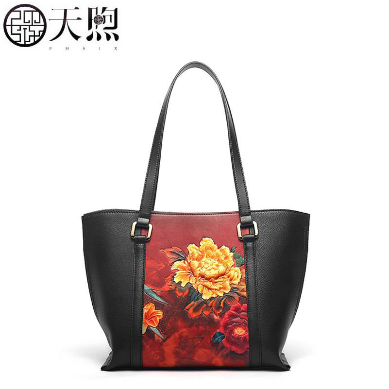 Pmsix first layer leather shoulder bag female 2019 new fashion atmosphere middle-aged mother bag large capacity embossed mobilePmsix first layer leather shoulder bag female 2019 new fashion atmosphere middle-aged mother bag large capacity embossed mobile