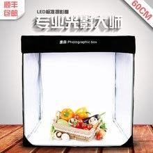 Wholesale CD50 Led Studio Softbox Photography Lights Small Portable Camera Lights 60cm Studio Light Led photo box