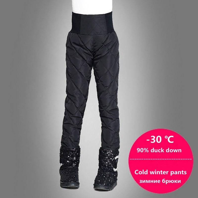 цена на -30 Degree Children Duck Down Trousers Kids Winter Warm Pants for Girls Boys Snow Wear High Waist Shiny Pant 12 14 Year Pantalon