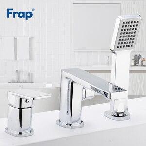 Frap Three-piece Bathtub Fauce