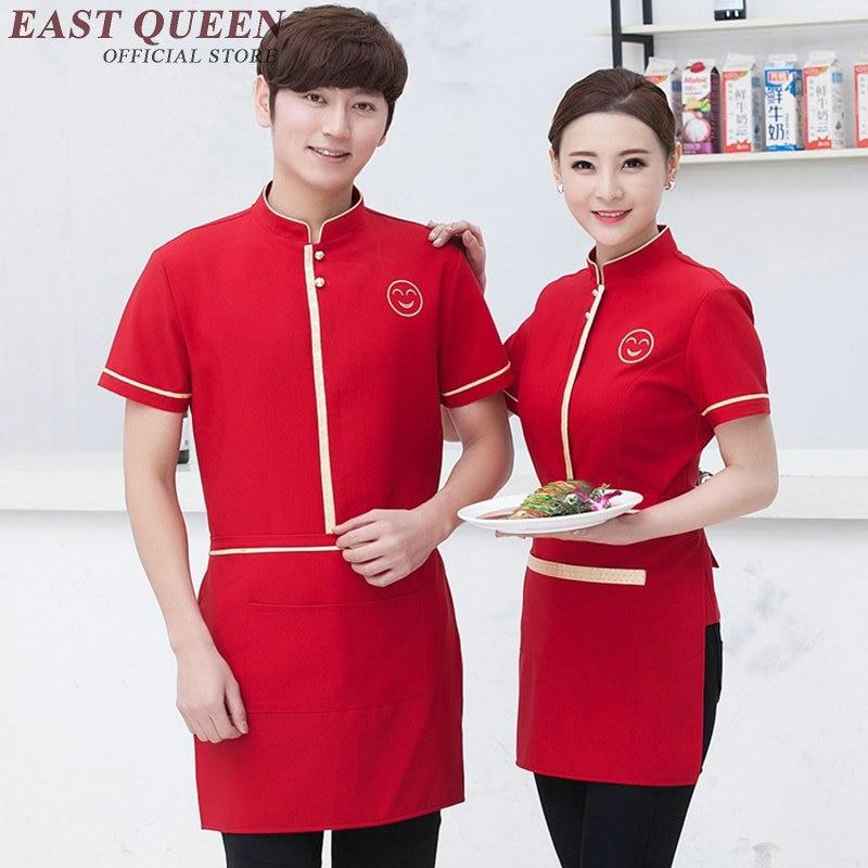 2018 Restaurant Waitress Uniforms Women Men Chinese Restaurant Uniforms Uniform Hotel Staff  Hotel Uniform NN0014