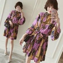 5xl плюс большой размер женщин одежда 2017 весна лето стиль осень корейской vestidos тонкий печати dress женский A2934