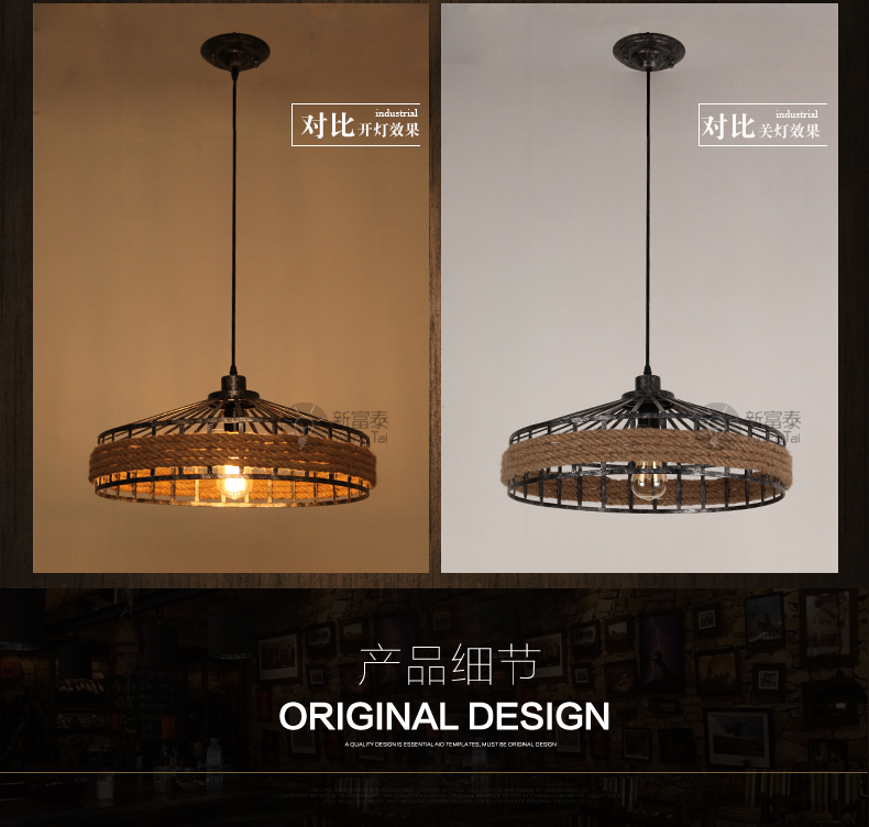 American Village Chandeliers Retro Creative Personality Old Bar Living Room Dengtianyuan Restaurant Lamps In Pendant Lights From