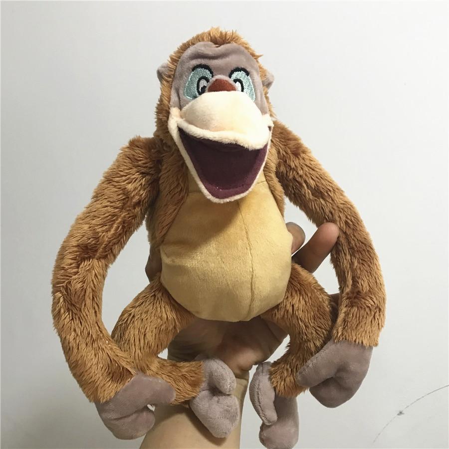 1pcs 20cm Original The Jungle Book Leo De Lyon Stuffed Animal Plush Toy LeoDeLyon Toy for kids gift