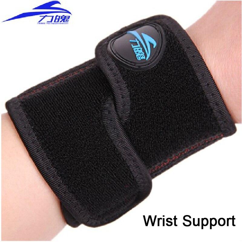 תמיכה עם 2 מעיינות מתכת ספורט טניס הרמת משקולות כדורעף צמיד Bracer כושר כושר רצועה פרק כף היד תמיכה